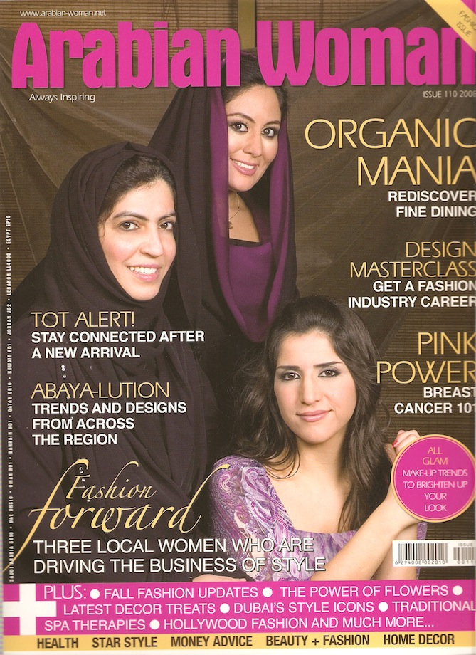 Arabian-Women-Nov-Cover.jpg