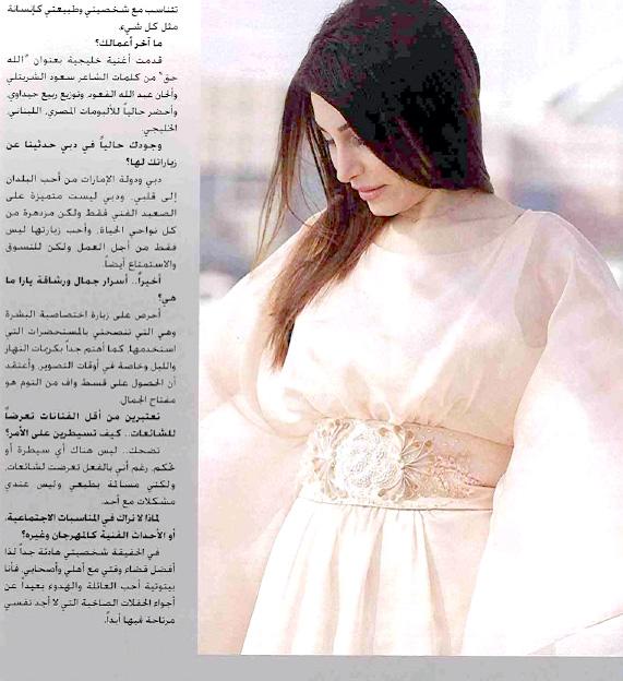 Kul-Al-Usra-4.jpg
