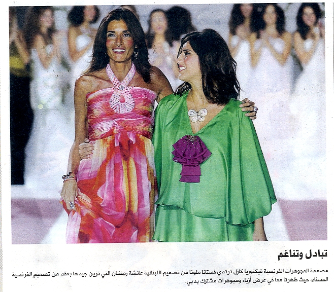 Love-Affair-Al-Bayan-November-17-2009.jpg
