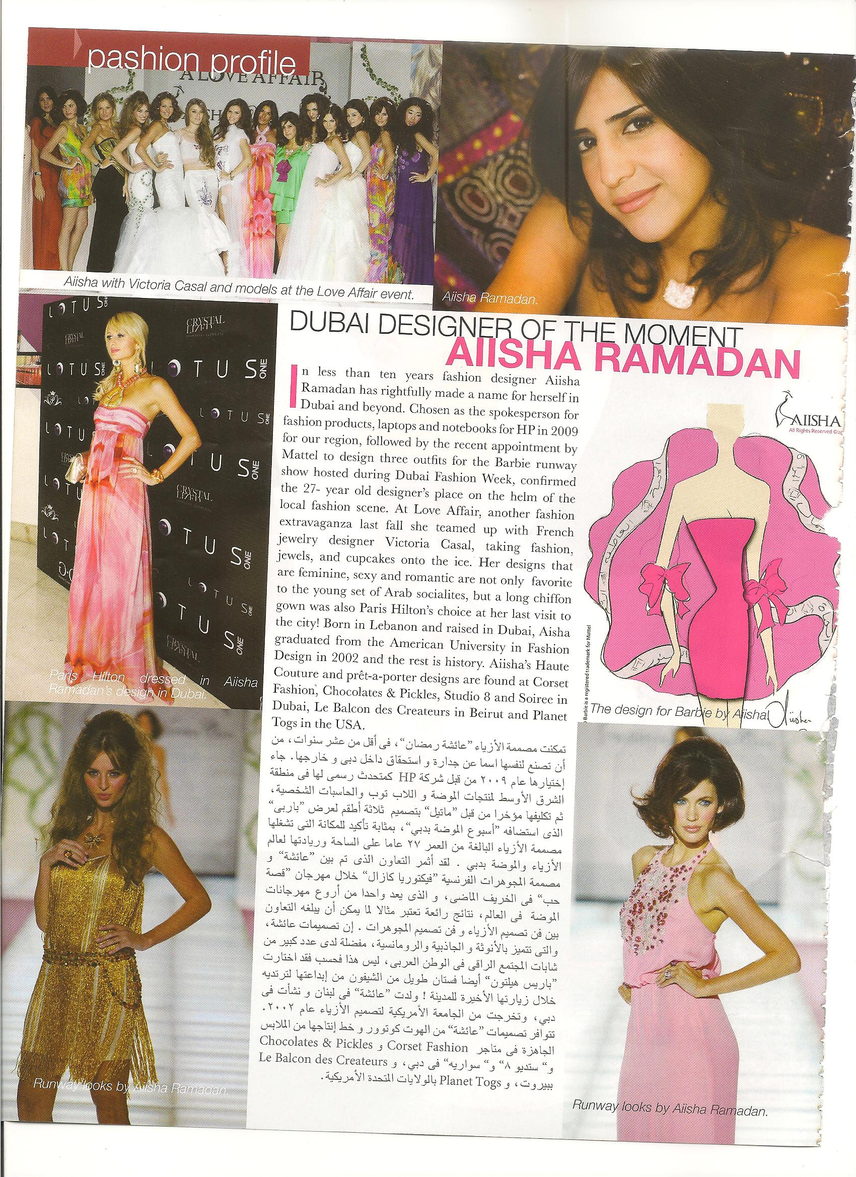 Passion-Mag-aiisha-designer-of-the-month-001.jpg