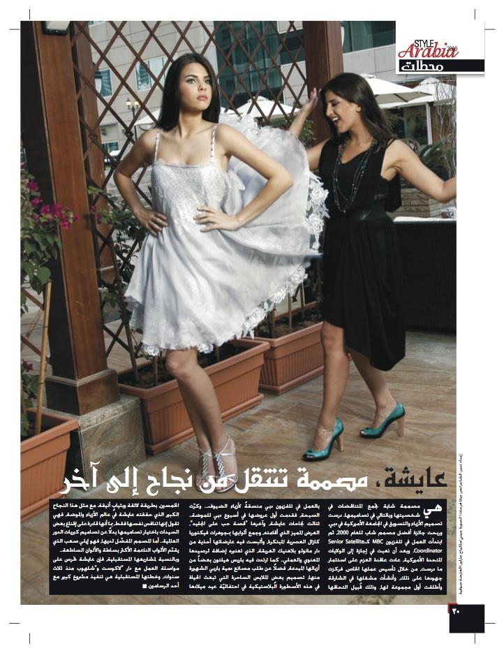 Style-Arabia.jpg