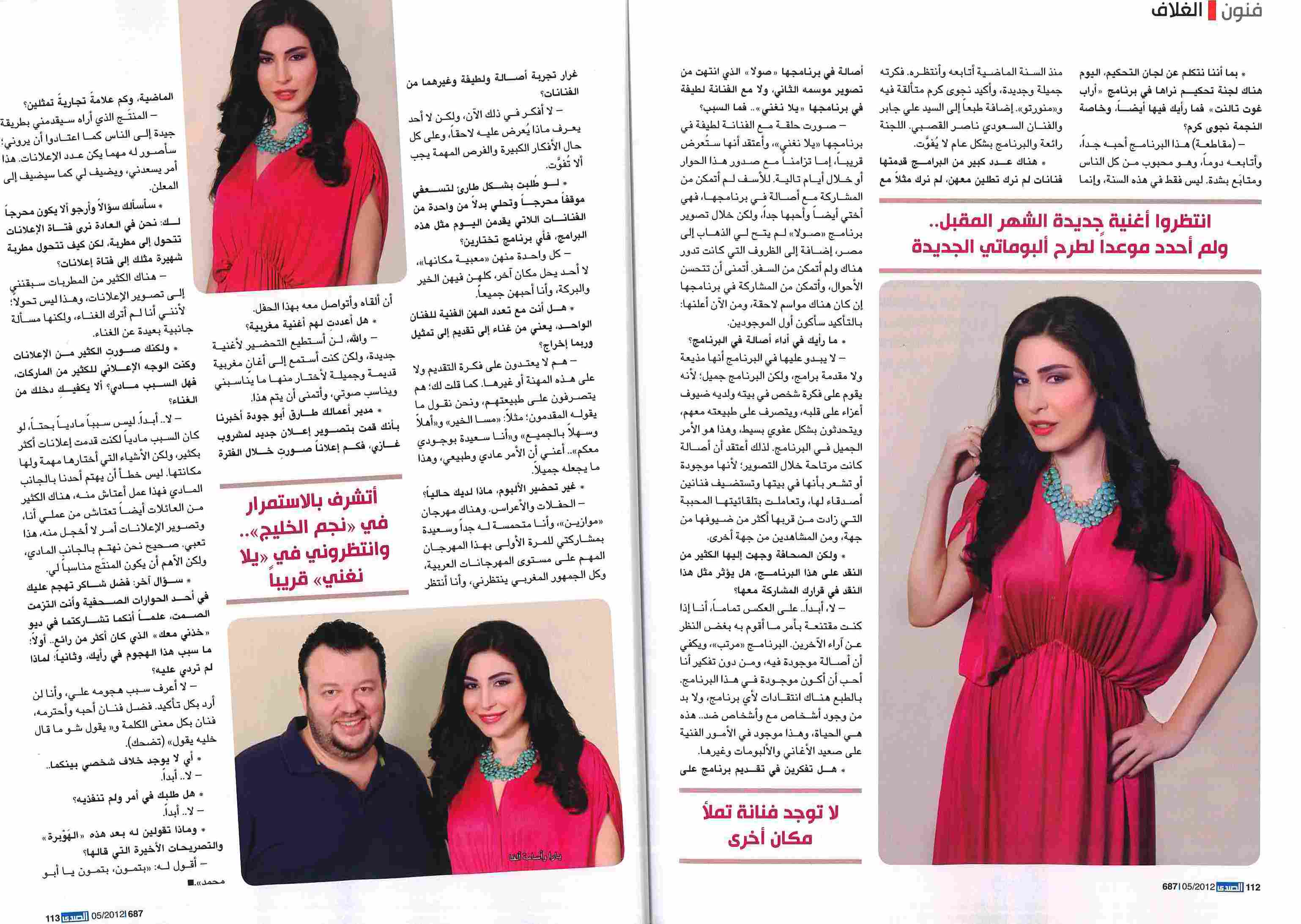 Alsada-Yara-Interview-HPM-MAy-2012.jpg